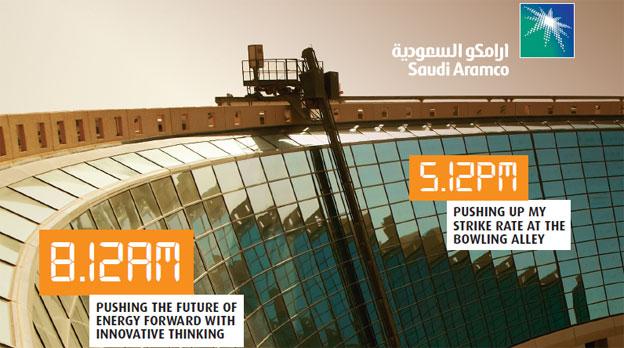 Saudi Aramco realizará una jornada en Madrid para buscar perfiles profesionales