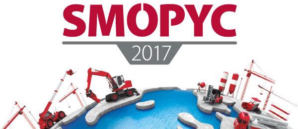 SMOPYC 2017 otorga el I Premio Torres Quevedo a un alumno de ingeniería de la Universidad de Cantabria