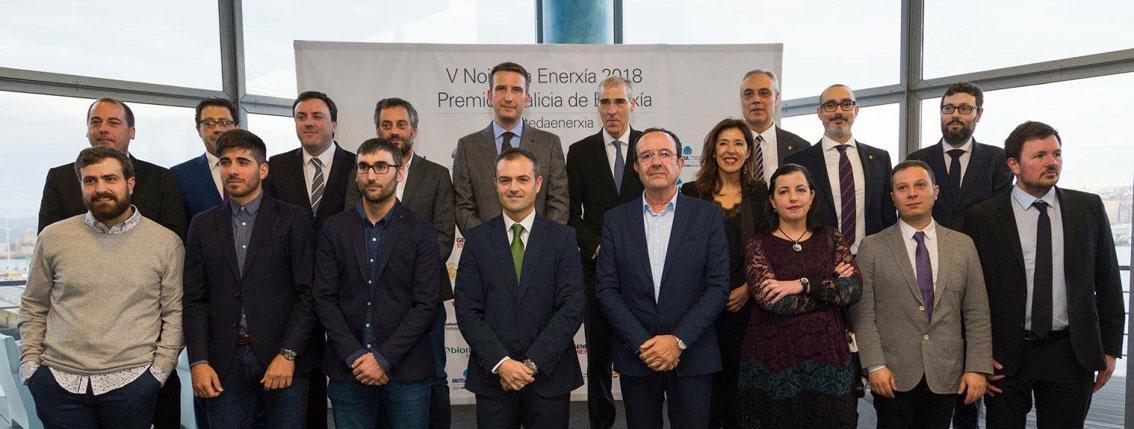 El Colegio de Ingenieros Industriales de Galicia celebra la V Noite da Enerxía