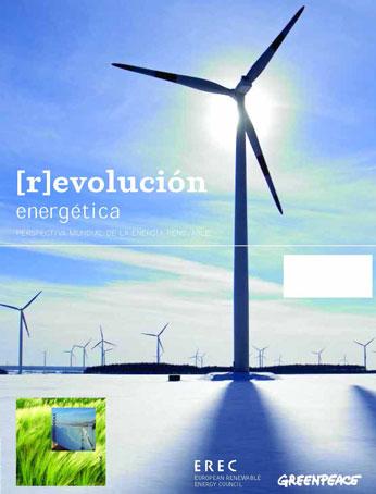 Documento de (R)evolución Energética 2012: Un escenario energético mundial sostenible