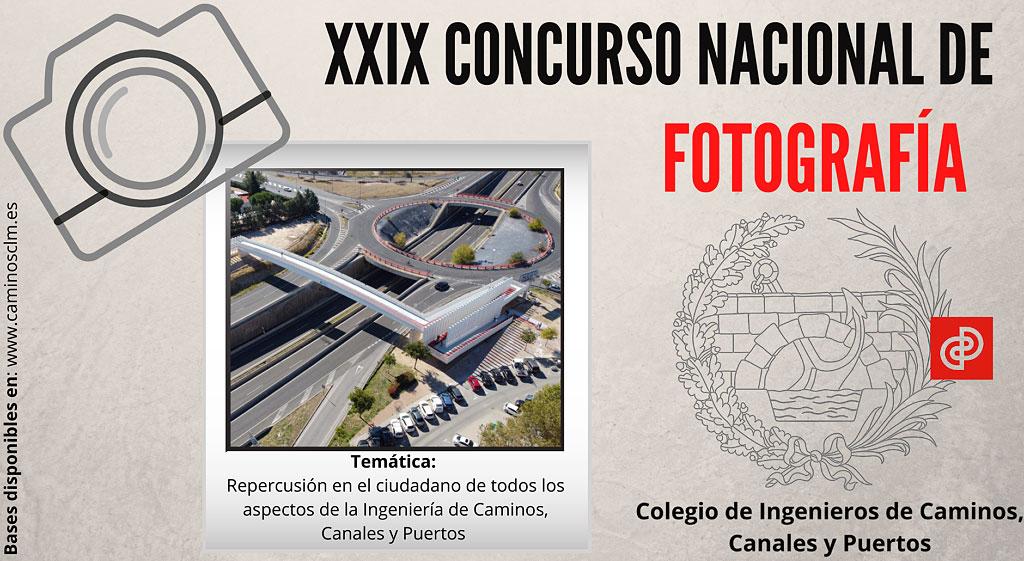 XXIX Concurso Nacional de Fotografía del Colegio de Ingenieros de Caminos de Castilla La Mancha